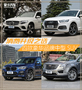 消费升级之选 四款豪华品牌中型SUV推荐