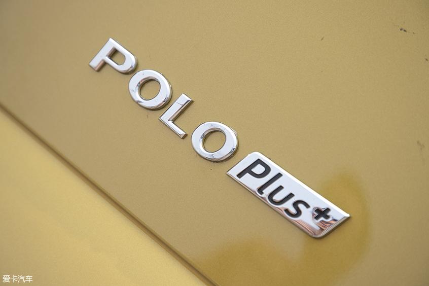 大众Polo实拍