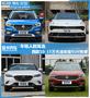 年轻人首选 四款10-15万元运动SUV推荐