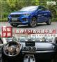 推荐1.5T智先锋车型 WEY VV5购车手册