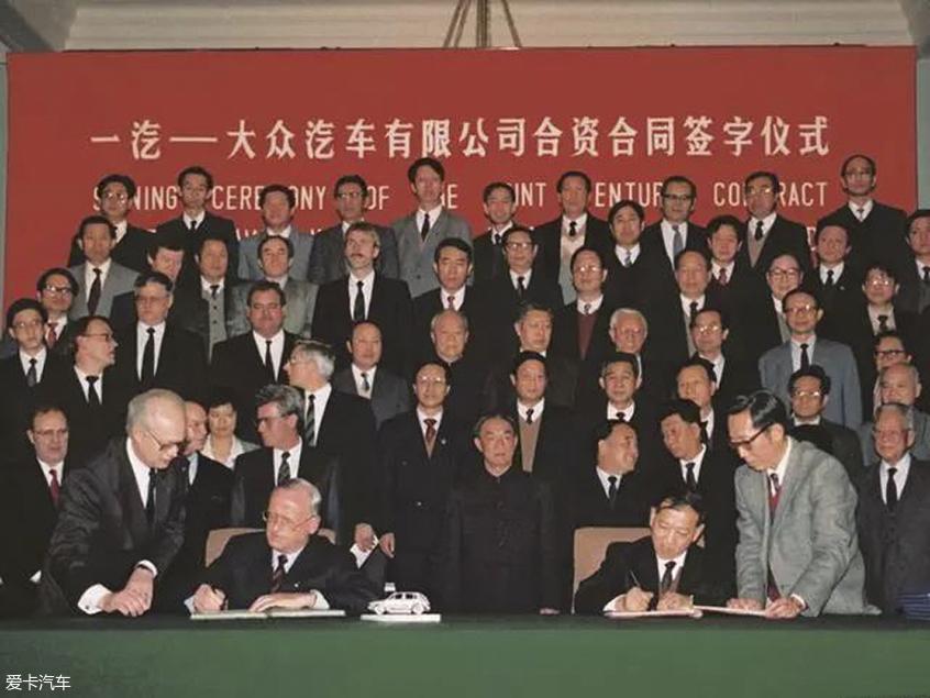 奥迪品牌在华发展史