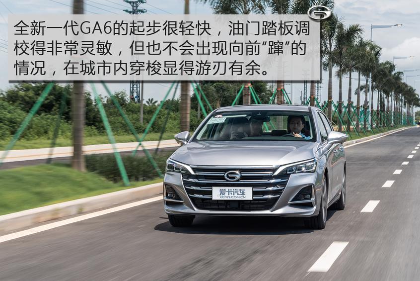全新一代广汽传祺GA6:动态表现