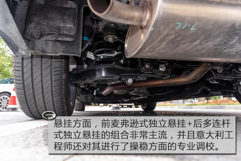 全新一代广汽传祺GA6:底盘悬挂