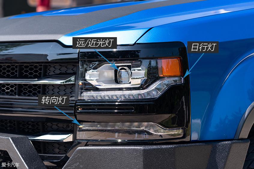 爱卡试驾黄海N7改装版:霸气外观