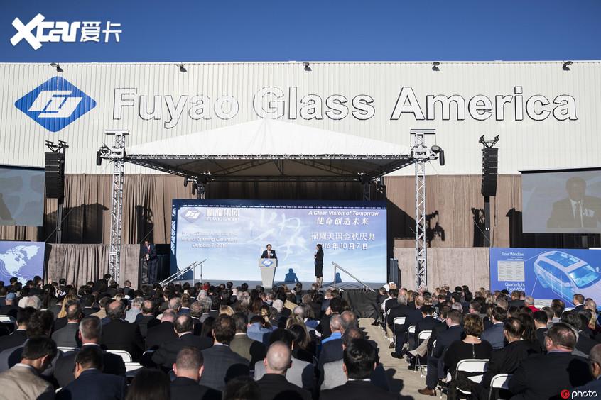 看《美国工厂》学不到的汽车玻璃知识