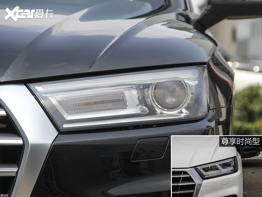 奥迪Q5L 40 TFSI荣享进取型 解读低配车