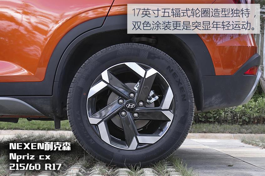 试驾新一代ix25