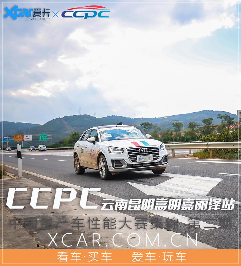 CCPC 10.19
