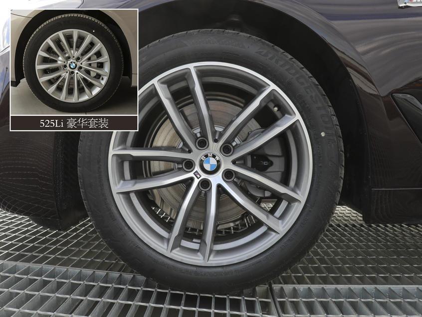 宝马5系 525Li M运动套装 解读低配车