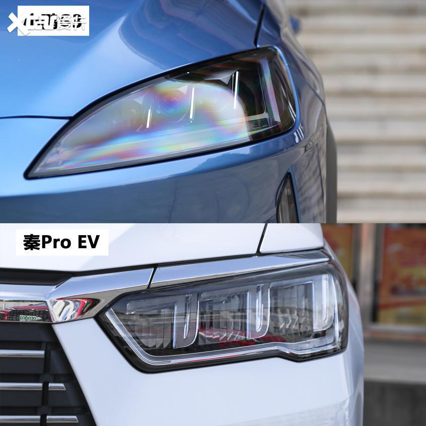 小鹏G3/比亚迪宋Pro EV前大灯
