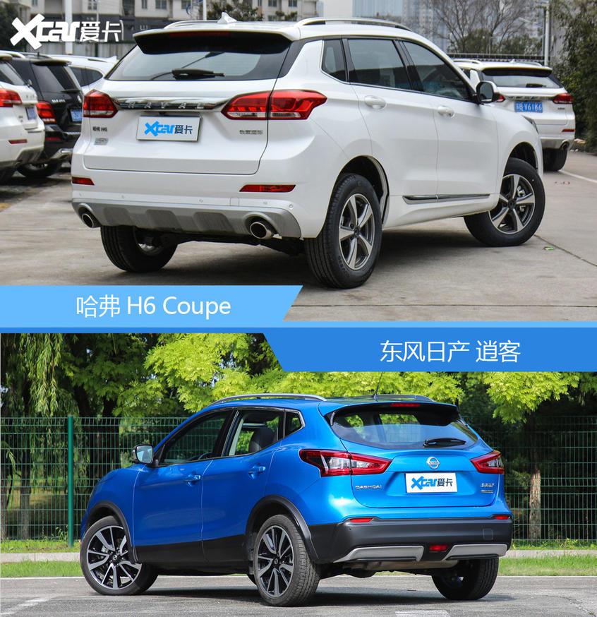 哈弗汽车2020款哈弗H6 Coupe