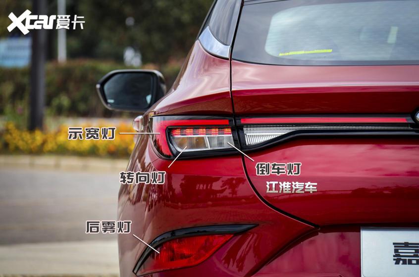 试驾江淮嘉悦A5 不只有大众质量标准!