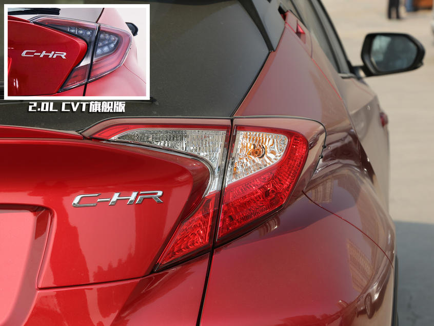 解读低配车:C-HR外观解析