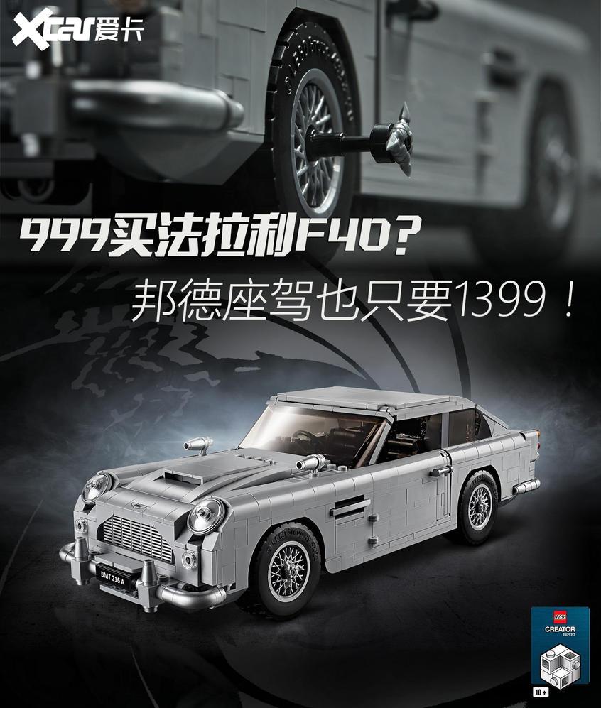 说出来你肯能不信 这个品牌造车已40年