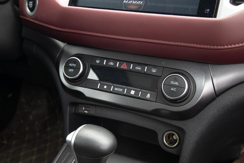 哈弗H6 Coupe:大气的外观和内饰
