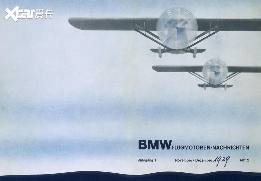 靠造飞机发动机起家
