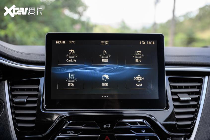 试驾东南DX7星跃:内饰科技感进步