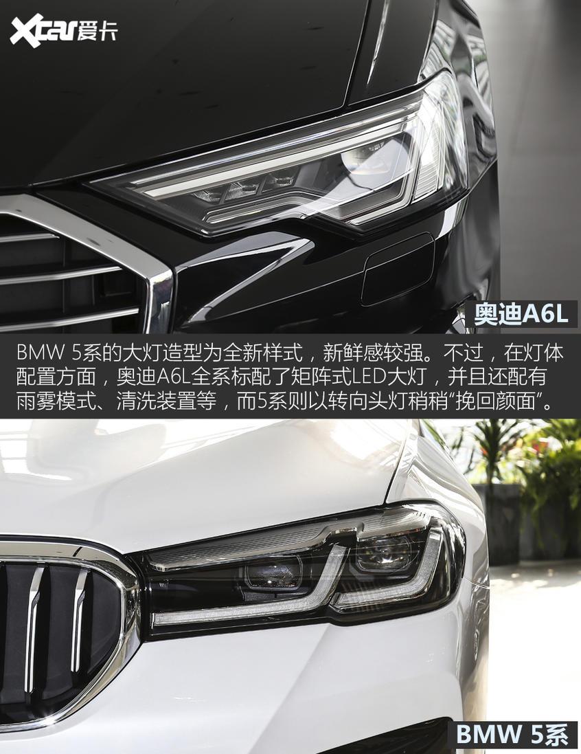 奥迪A6L对比BMW 5系