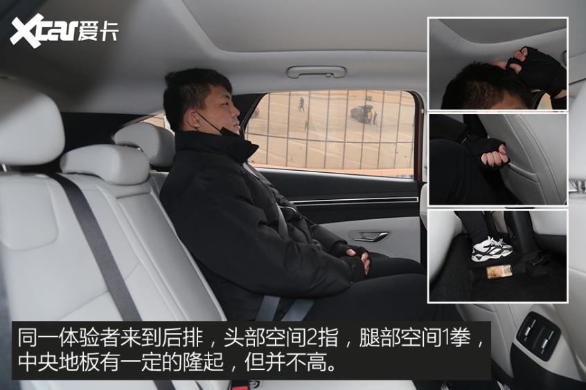 北京现代第五代途胜L上市 16.18万元起