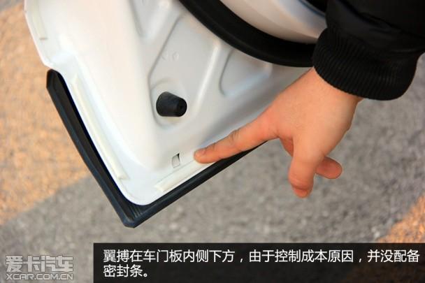 十万元小型SUV 福特翼搏车辆品质测试高清图片
