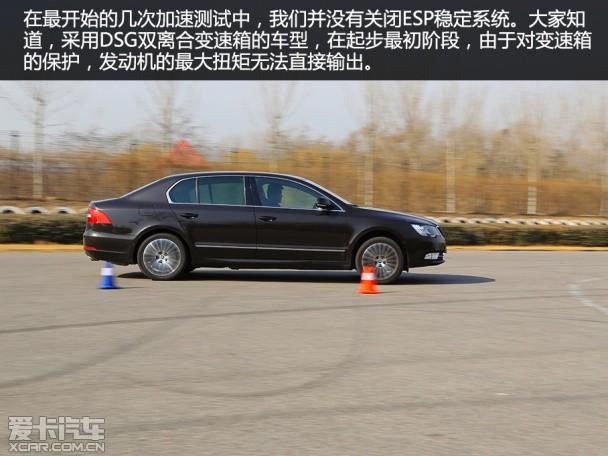 上海大众斯柯达2013款速派