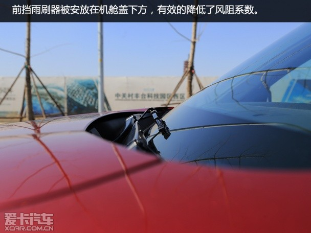 东风风度2015款mx6高清图片