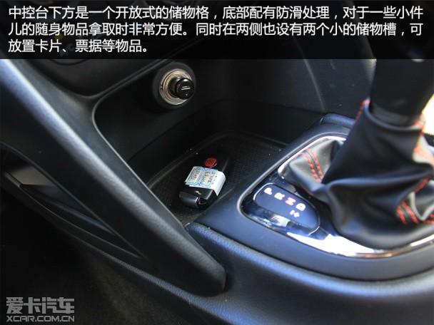 广汽菲亚特2015款致悦 高清图片