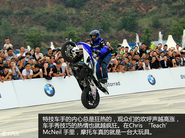 重塑骑士精神 记第2届宝马摩托车文化节