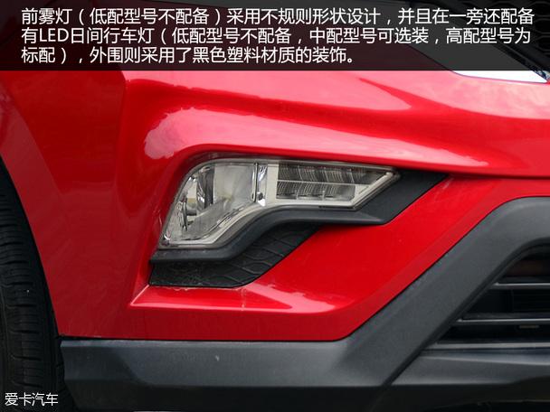 高质价比的家用MPV 北汽幻速H3品质测试