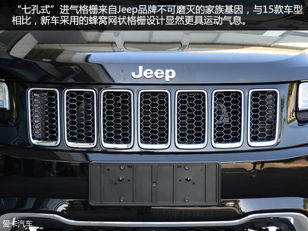 2016款 Jeep大切诺基