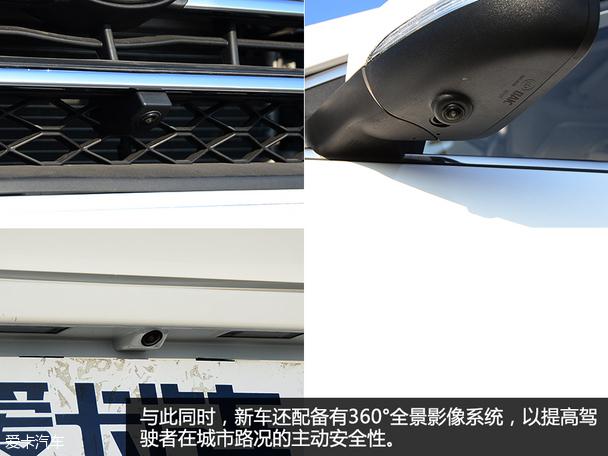北汽幻速S6