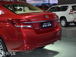 .5L CVT智行版 丰田威驰购车手册高清图片