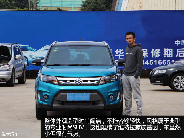铃木维特拉五一巅峰钜惠现车充足优惠4万销售全国高清图片