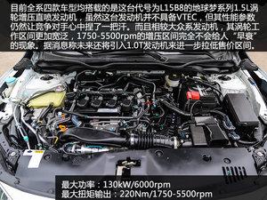 2016款220TURBO 自动尊耀版 重要细节