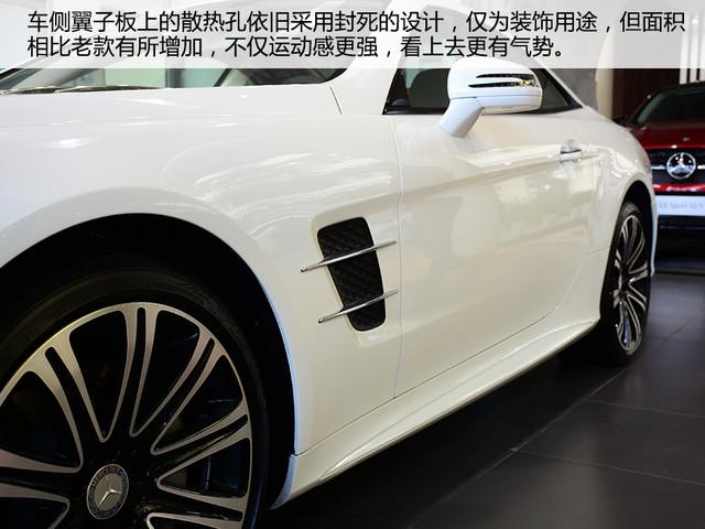 奔驰(进口)2017款奔驰SL级