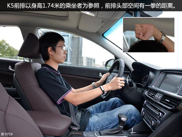2016年度C-NCAP五星高分车型推荐