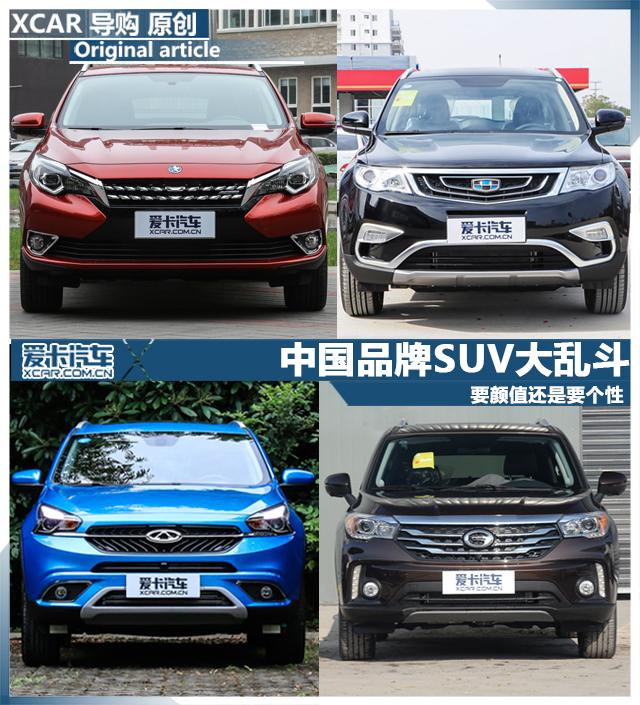 中国品牌SUV大乱斗