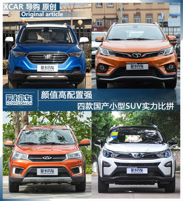 http://newcar.xcar.com.cn/201703/news_1968324_1.ht