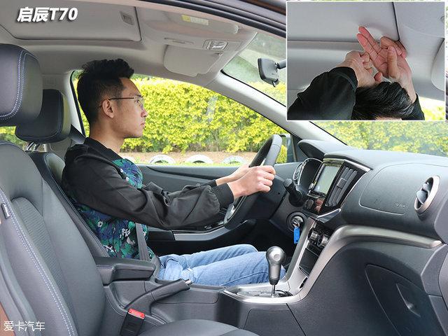 中国品牌紧凑级SUV横评 车内空间对比