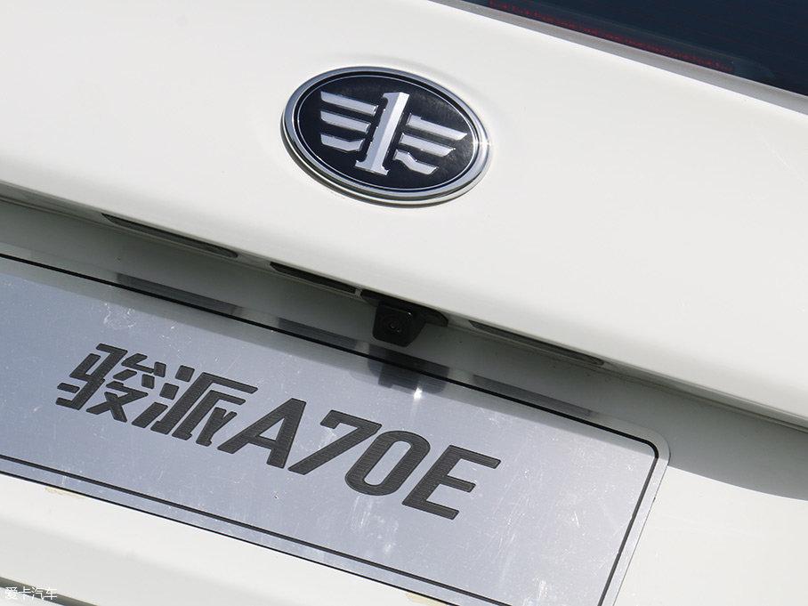 在骏派A70的中高配车型上所配备的倒车影像功能,同样为骏派A70E所配备。