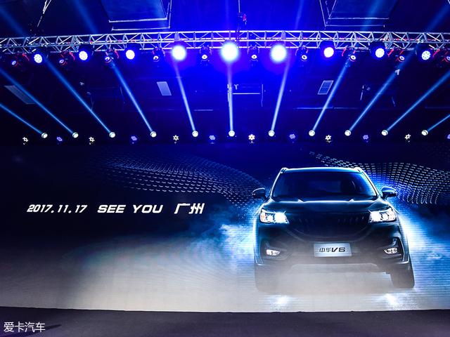 中华V6之夜