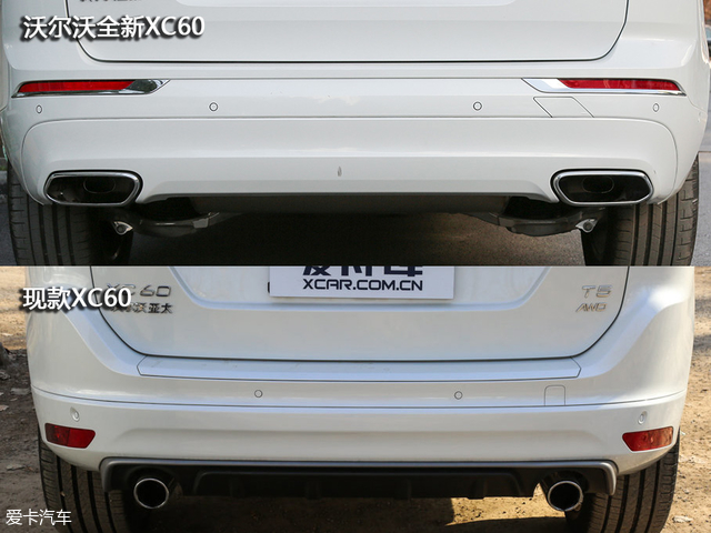 XC60新老对比
