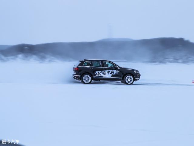 大众途锐冰雪驾控体验