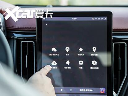 新风行T5车载互联系统