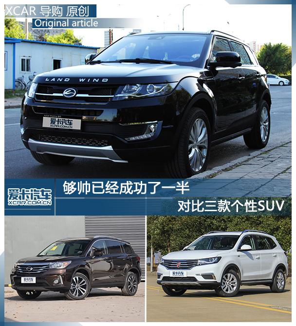 陆风汽车2016款陆风X7