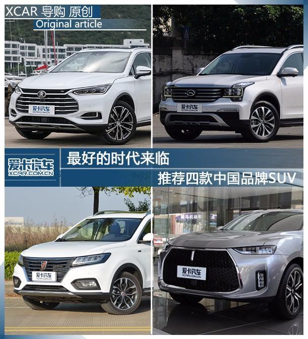 东风日产2017款逍客