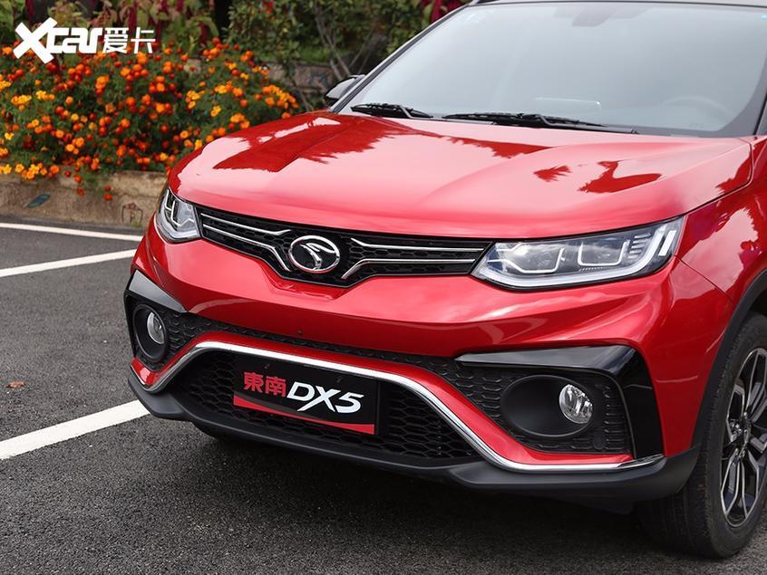 东南DX5中网