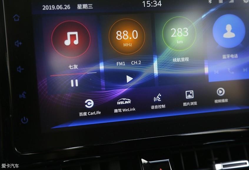 广汽丰田2019款雷凌 双擎中控大屏