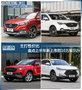 主打性价比 盘点全新上市的10万级SUV