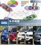 车市观察 5月SUV销量前5车型行情调查